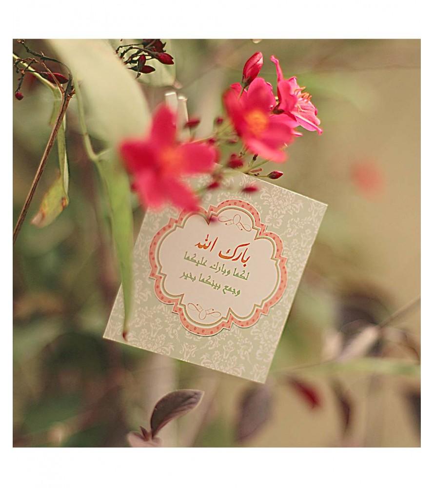بالصور بطاقة تهنئة زواج , اروع تشكيلة بطاقات تهنئه بالزواج 2578 9