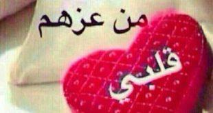 صورة صباح الحب حبيبتي , صباح الحب الرومانسي حبيبتى