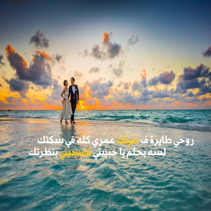 بالصور صور عليها كلام رومانسي , صور رومانسيه مكتوبه 2614 4