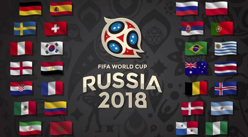 بالصور صور كاس العالم , كاس العالم روسيا 2019 2626 2