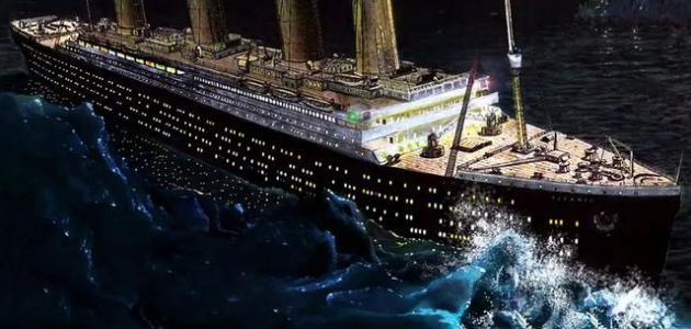 بالصور سفينة تيتانيك , تيتانيك اضخم سفينه فى العالم 2660 10