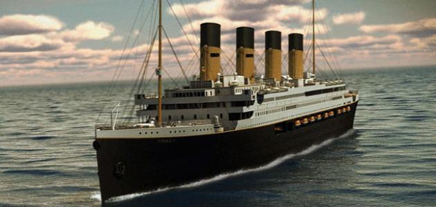 بالصور سفينة تيتانيك , تيتانيك اضخم سفينه فى العالم 2660 2