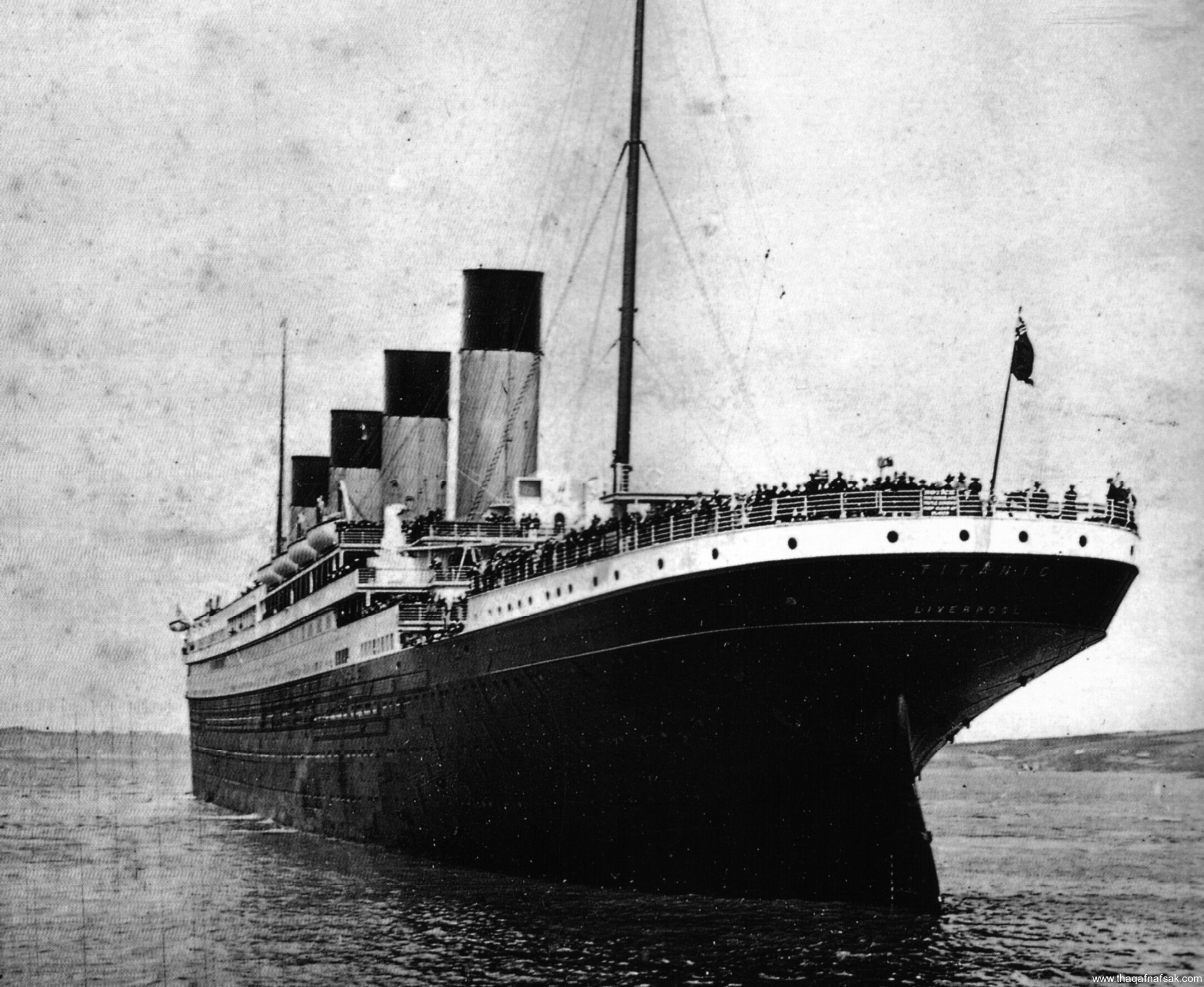 بالصور سفينة تيتانيك , تيتانيك اضخم سفينه فى العالم 2660 7
