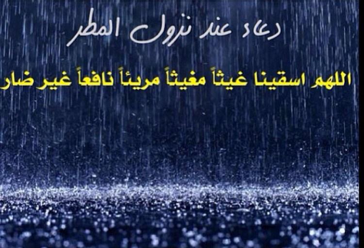 صوره صور عن المطر , اروع صور عن المطر