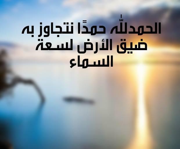 بالصور اجمل الصور الاسلامية في العالم , صور اسلاميه جذابه جدا 2665 1