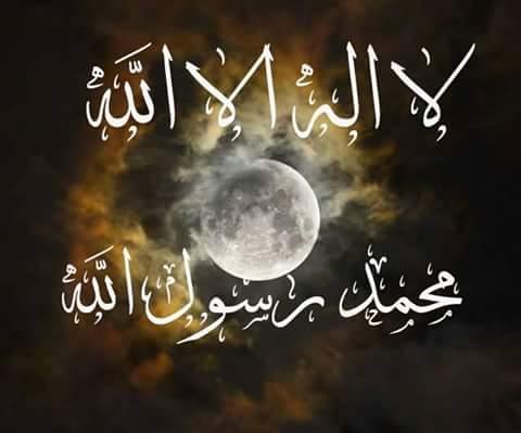 بالصور اجمل الصور الاسلامية في العالم , صور اسلاميه جذابه جدا 2665 10