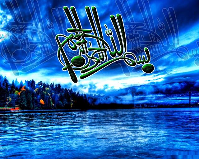 بالصور اجمل الصور الاسلامية في العالم , صور اسلاميه جذابه جدا 2665 11