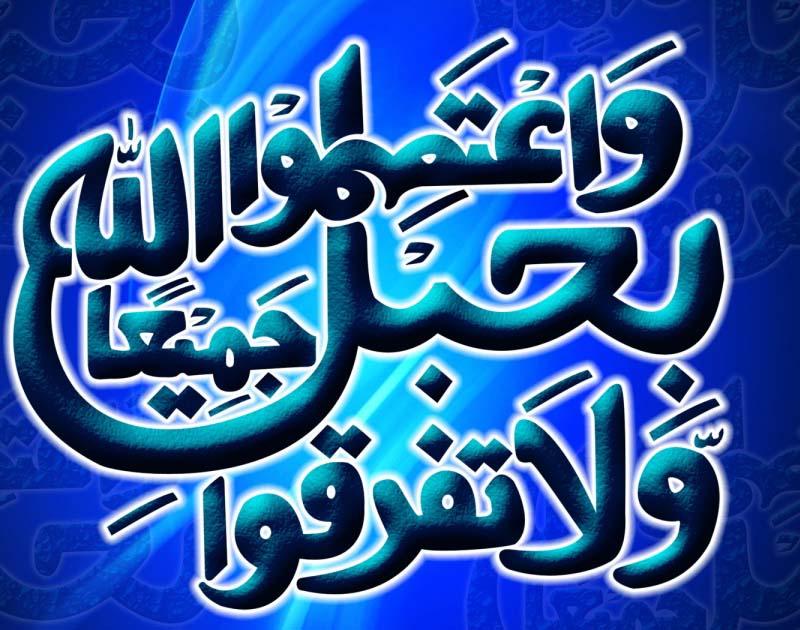 بالصور اجمل الصور الاسلامية في العالم , صور اسلاميه جذابه جدا 2665 2