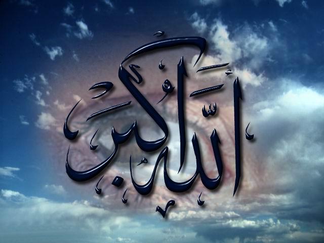 بالصور اجمل الصور الاسلامية في العالم , صور اسلاميه جذابه جدا 2665 3