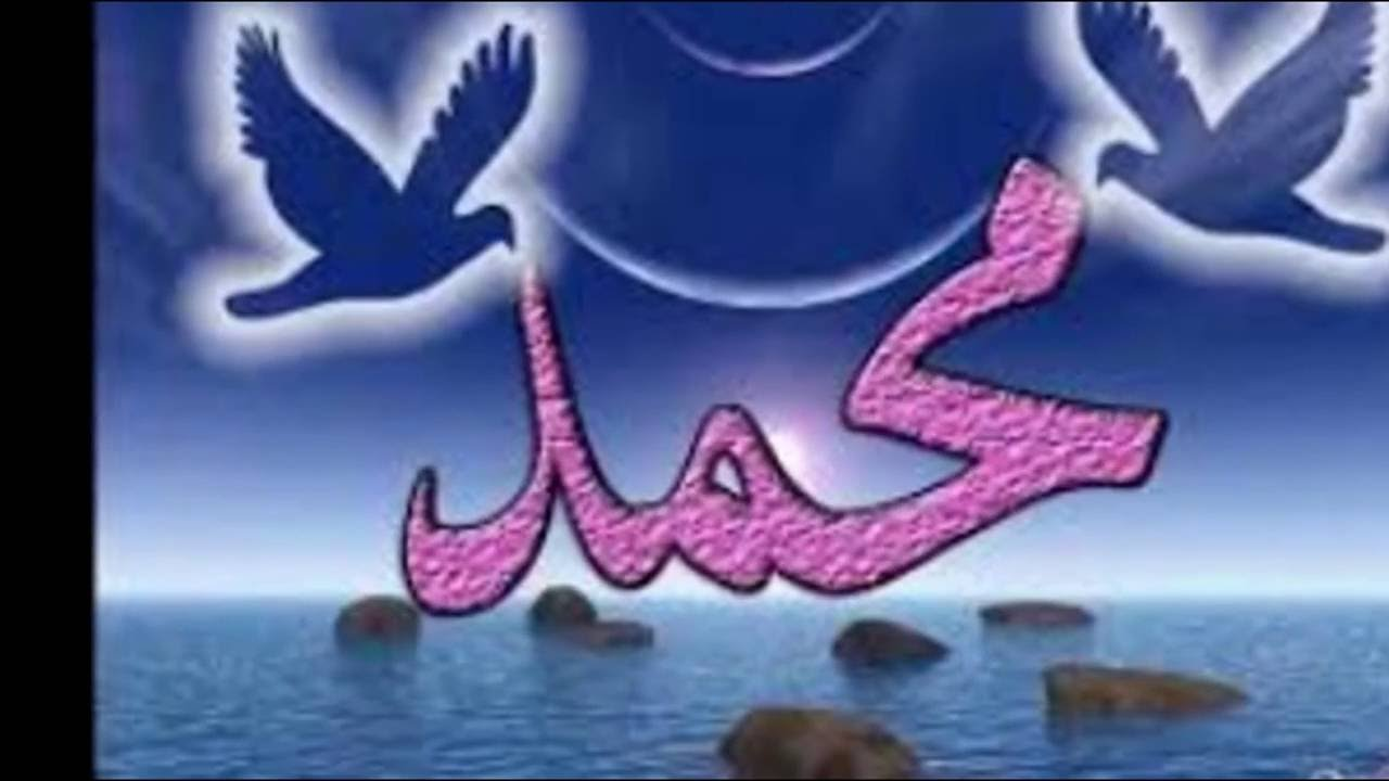 بالصور اجمل الصور الاسلامية في العالم , صور اسلاميه جذابه جدا 2665 4