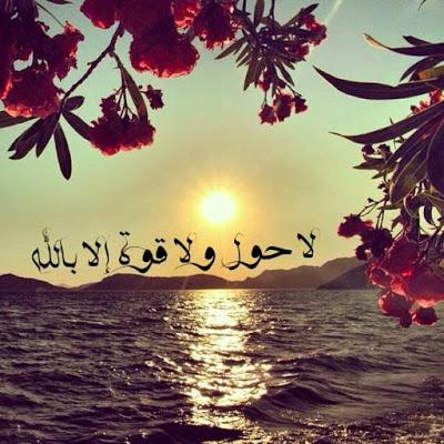بالصور اجمل الصور الاسلامية في العالم , صور اسلاميه جذابه جدا 2665 5