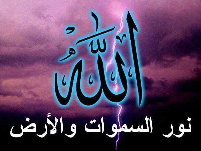 بالصور اجمل الصور الاسلامية في العالم , صور اسلاميه جذابه جدا 2665 7