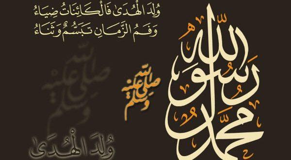 بالصور اجمل الصور الاسلامية في العالم , صور اسلاميه جذابه جدا 2665 9