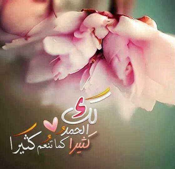 بالصور اجمل الصور الاسلامية في العالم , صور اسلاميه جذابه جدا 2665