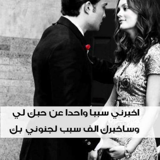 بالصور بوستات حب جامدة , اجمد بوستات الحب الرقيقه 2666 10