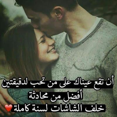 بالصور بوستات حب جامدة , اجمد بوستات الحب الرقيقه 2666 5