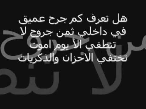 بالصور رسائل زعل الحبيبة على الحبيب , الرسائل المعبره عن زعل الحبيبين 2685 5