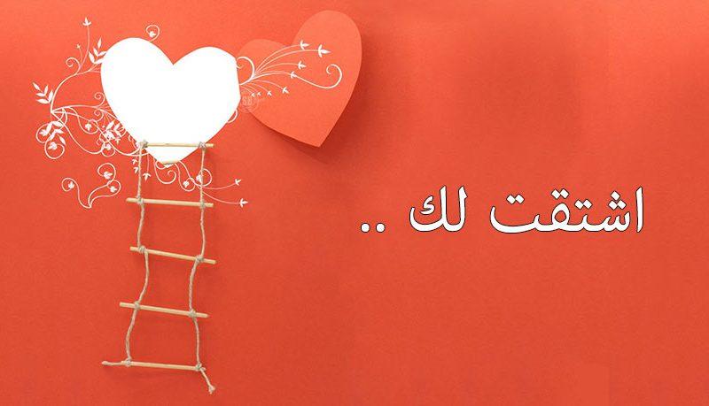 صور رسائل حب قصيرة , احلى رسائل حب قصيره