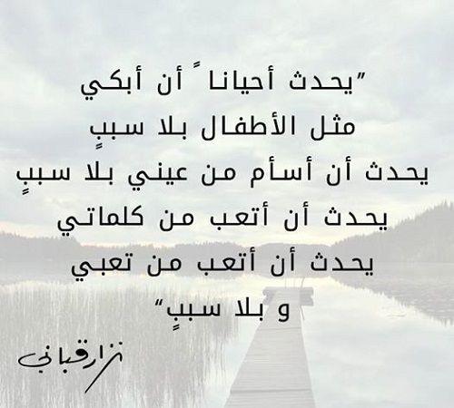 صورة اشعار عشق , شعر وقصائد حب وغرام