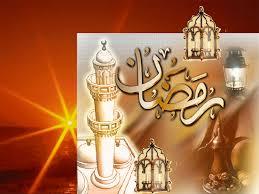 صورة صور تهاني رمضان , تهنئة الاصدقاء بشهر رمضان الكريم