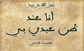 صور بوستات دينيه , صور اذكار وادعية اسلامية