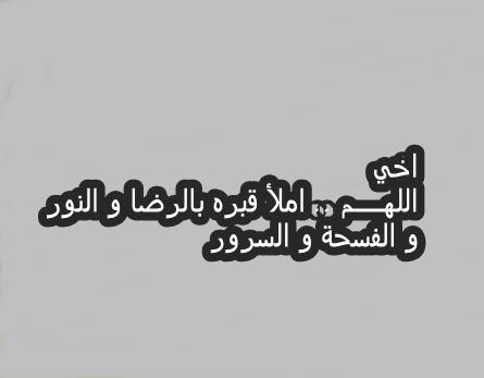 صورة رمزيات عن الاخ , صور معبرة عن حب الاخ
