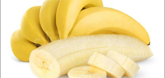 صور فوائد الموز , ما لا تعرفة عن الفوائد الغظيمة للموز