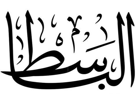 صور اسم الله اسماء الله الحسنى بنات كيوت