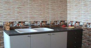 صوره سيراميك مطابخ , كيف تختار سيراميك مطبخك