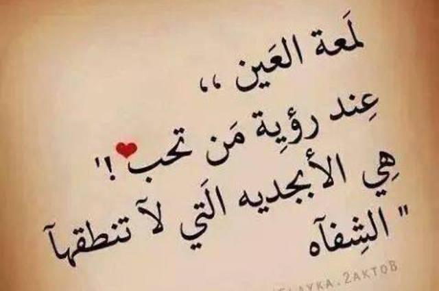 بالصور كلمات حلوه عن الحب , عبارت حب جميلة 5352 4