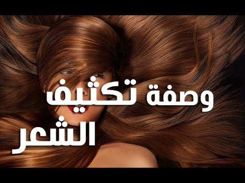 صوره تكثيف الشعر الخفيف , معالجة الشعر الخفيف