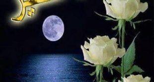 بالصور مساء الجمال , كلمات جميلة عن المساء 5580 12 310x165