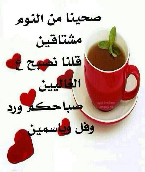 صورة رسائل صباحية رومانسية , اجمل رسالة تهديها لحبيب فى الصباح 5592 5