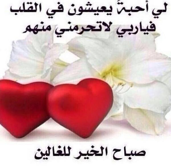 صورة رسائل صباحية رومانسية , اجمل رسالة تهديها لحبيب فى الصباح 5592 6