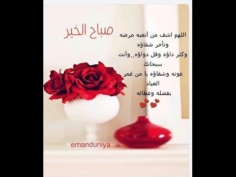 صورة رسائل صباحية رومانسية , اجمل رسالة تهديها لحبيب فى الصباح 5592 7