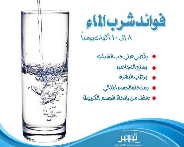 صورة فوائد الماء , تعرف على اهم فوائد شرب الماء