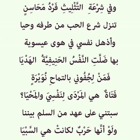 صور اشعار غزل قصيره , شعر قصير عن الغزل