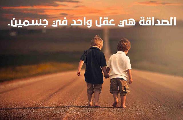 صورة شعر قصير عن الصديق , احلي كلمات مختصرة من الشعر عن الصديق
