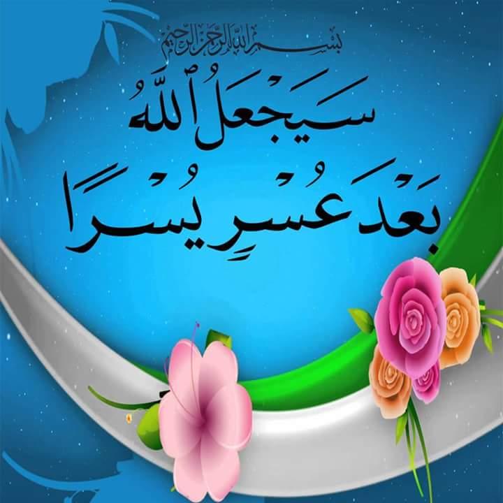 بالصور اجمل الصور الدينية , مجموعه من الصور الاسلاميه الرائعه 6266 2