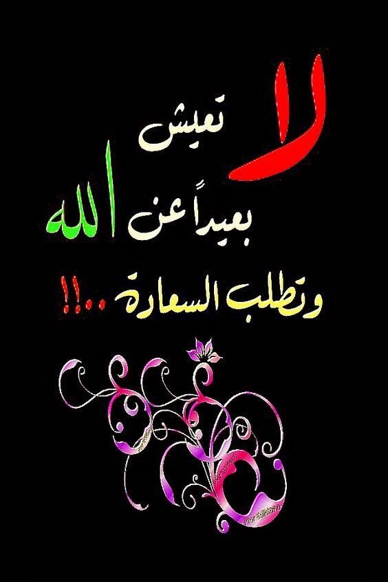 بالصور اجمل الصور الدينية , مجموعه من الصور الاسلاميه الرائعه 6266 3