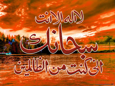 بالصور اجمل الصور الدينية , مجموعه من الصور الاسلاميه الرائعه 6266 4