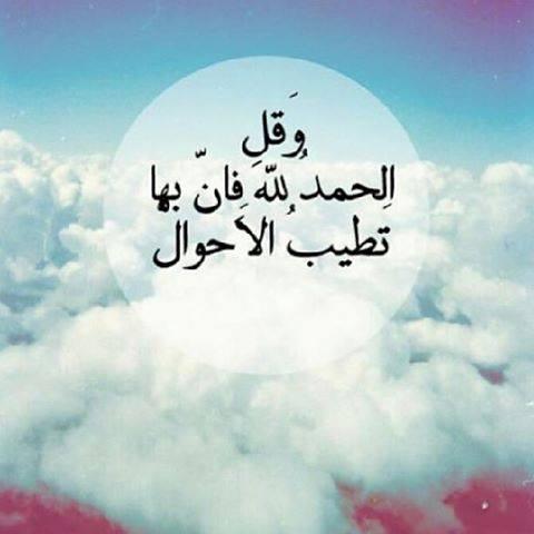 بالصور اجمل الصور الدينية , مجموعه من الصور الاسلاميه الرائعه 6266 5