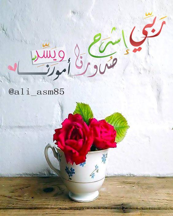 بالصور اجمل الصور الدينية , مجموعه من الصور الاسلاميه الرائعه 6266 6