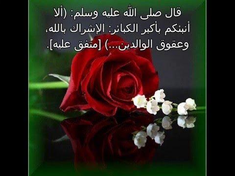بالصور اجمل الصور الدينية , مجموعه من الصور الاسلاميه الرائعه 6266 7