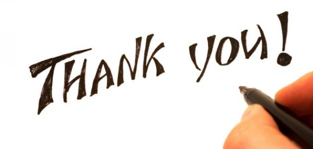 بالصور كلمات شكر رائعة , اجمل عبارات التي تحمل كلمات الشكر 6271 4
