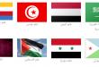 بالصور رموز الدول العربية , اهم رموز ومفاتيح الدول العربيه 6273 1 110x75