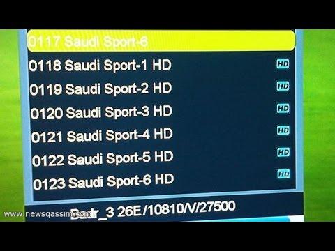 صورة تردد قناة الرياضية , اهم ترددات القنوات الرياضيه
