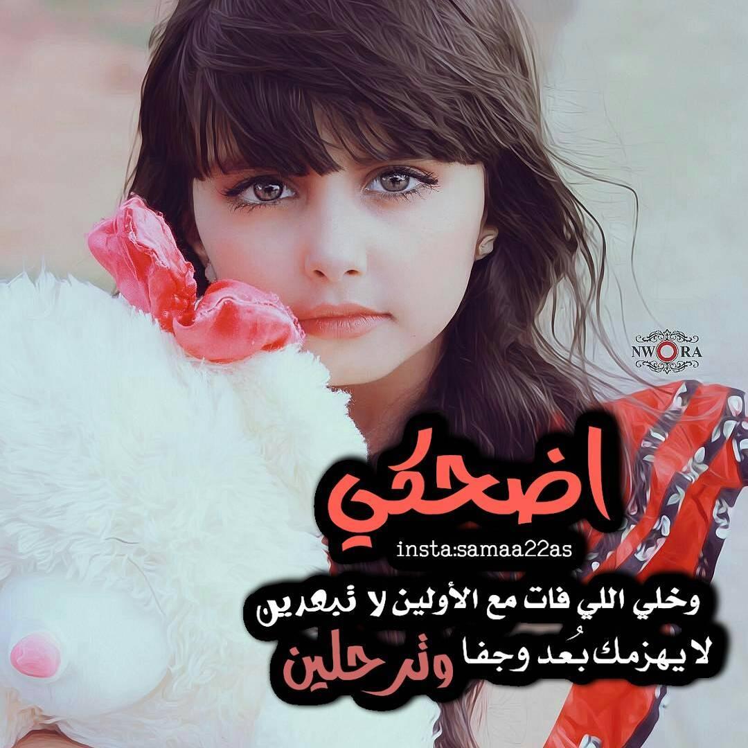 بالصور صور بنات مكتوب عليها , اجمل صور للصبايا كتب عليها احلي العبارات 6301 4