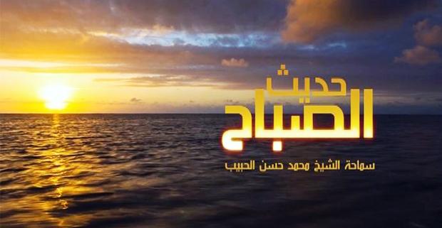 بالصور حديث الصباح , مسلسل حديث الصباح والمساء من الدراما المصريه 6508 5