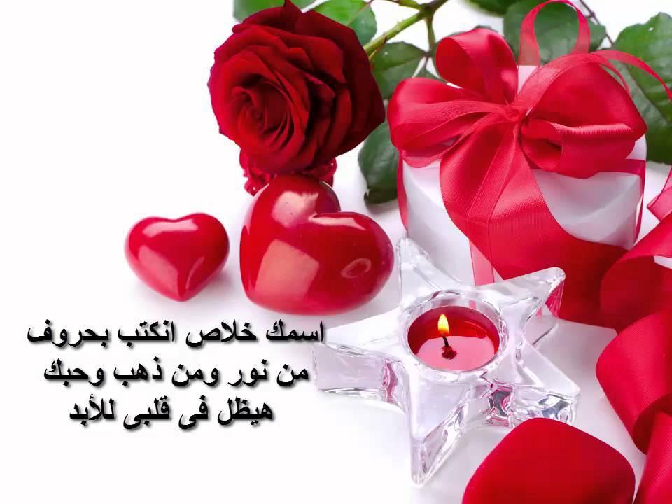 صورة صور رسائل حب , مين وين هالكلام الحلو مره 1276 2